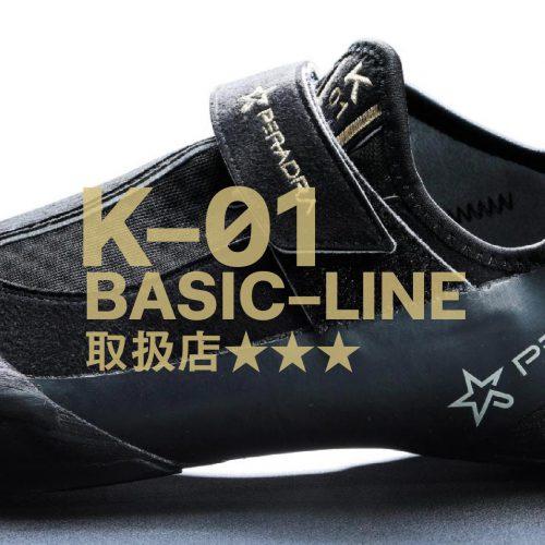 k-01 basic-line